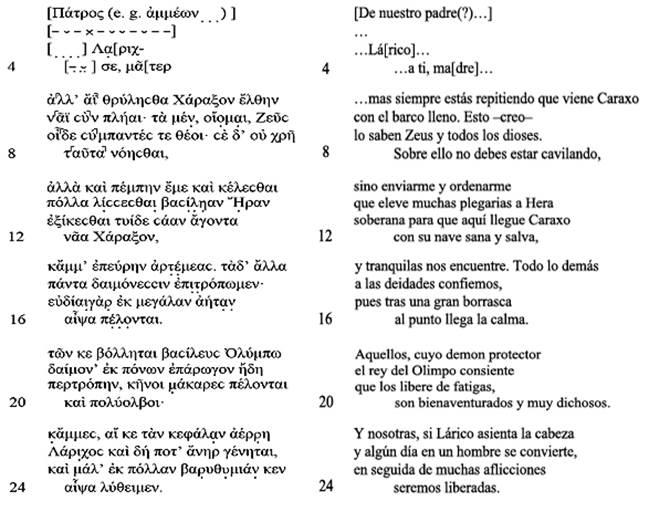Relaciones Intertextuales Entre Los Poemas De Safo Y La
